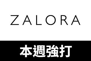ZALORA刷台新gogo卡享現金回饋