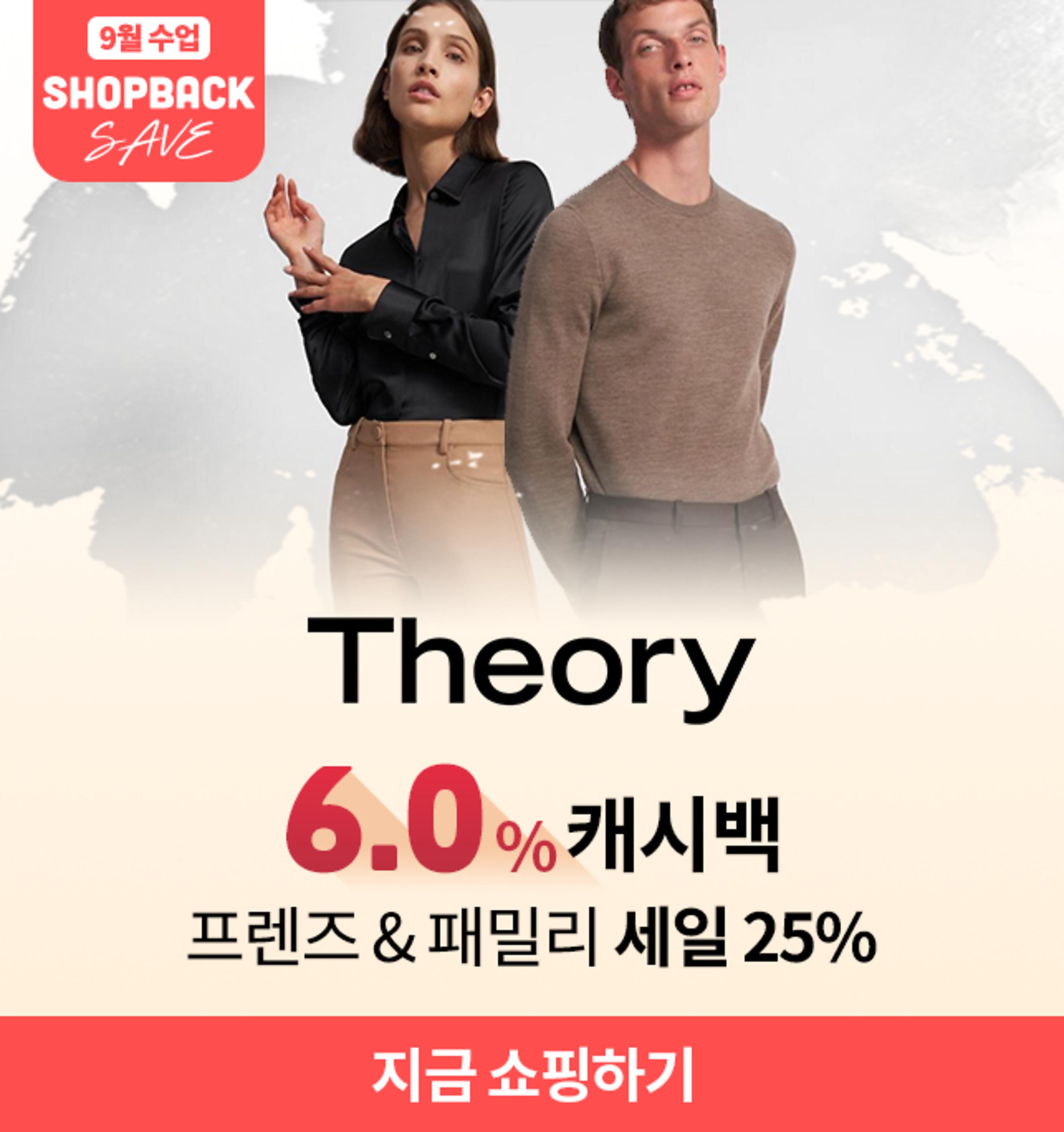 Theory Fam