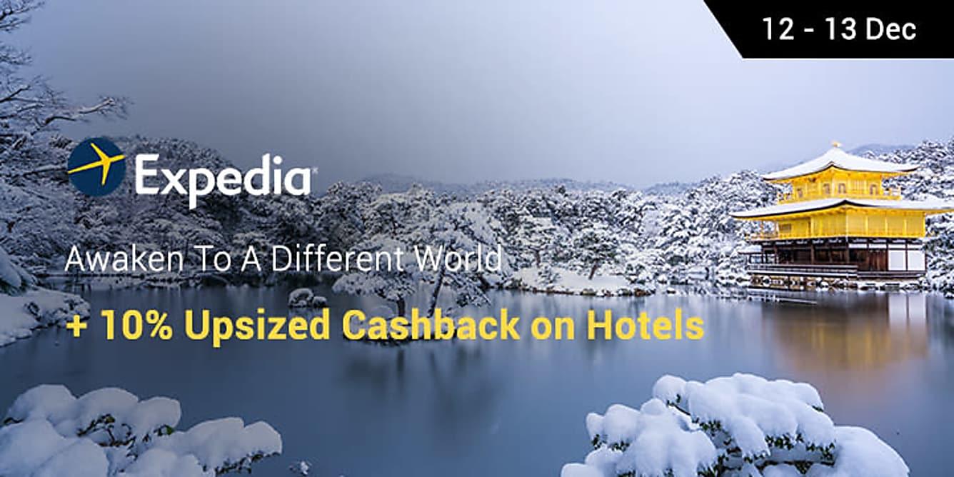 Expedia 1212 Sales Hotels 10% Upsized Cashback