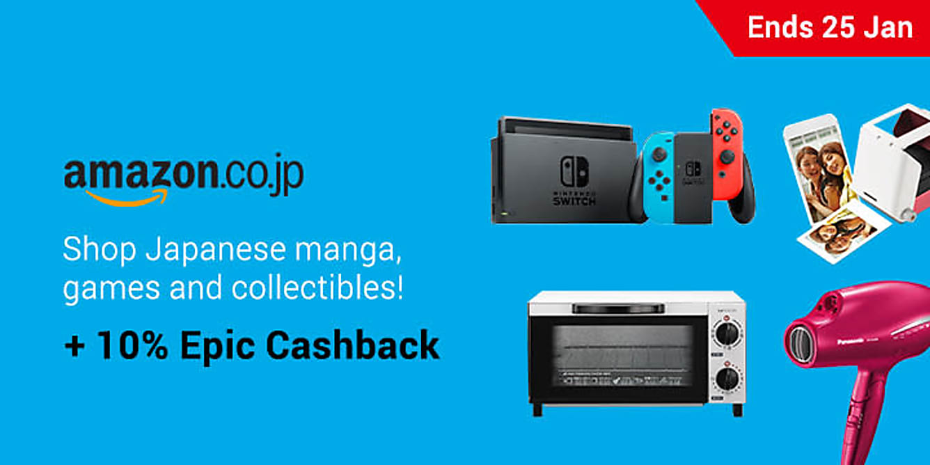 Amazon Japan 10% upsized Cashback from 11-25 Jan