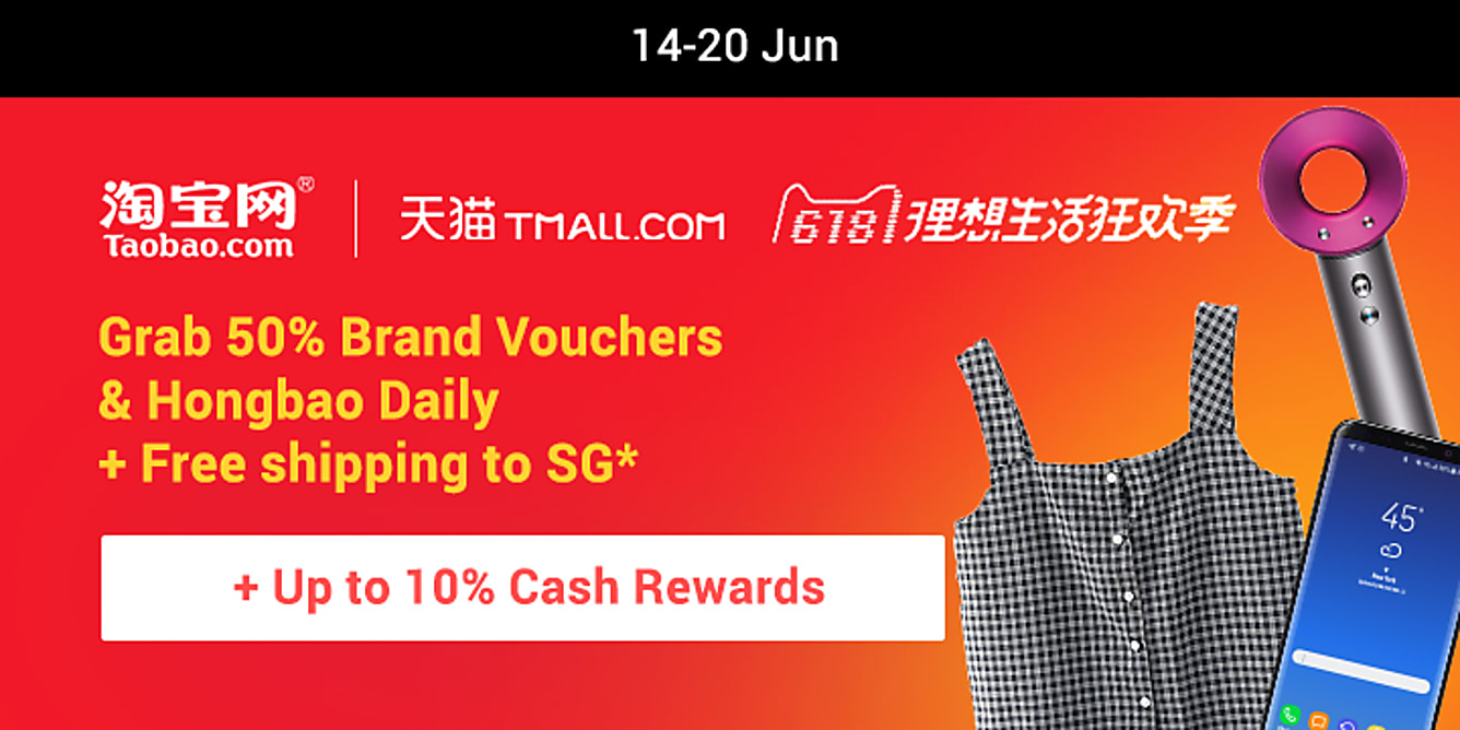 Taobao Tmall on search bar and extension