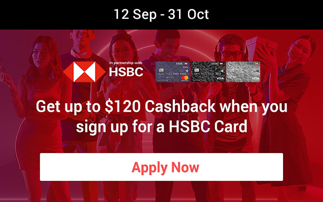 HSBC promo