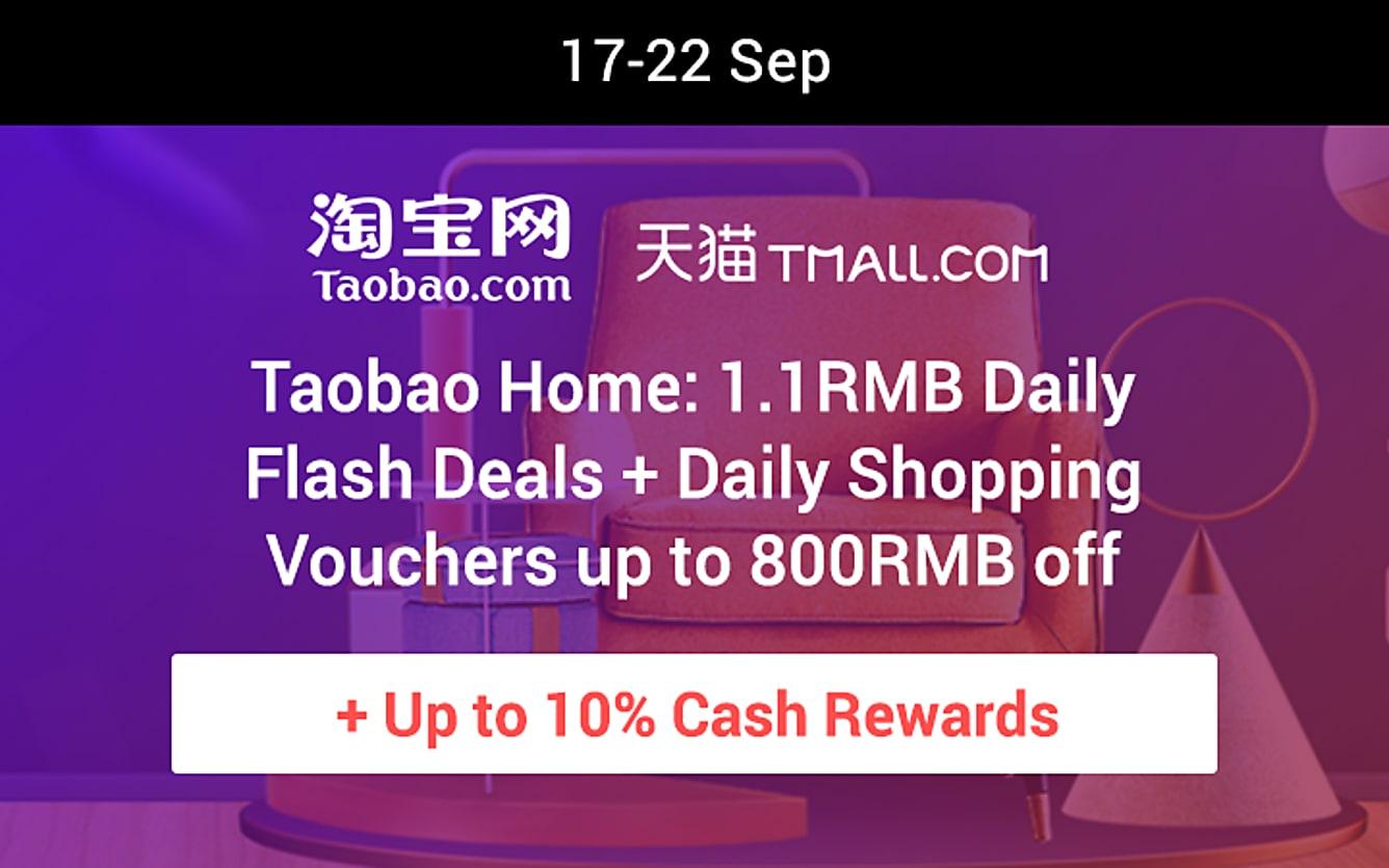 Taobao home sale 17-20 Sep
