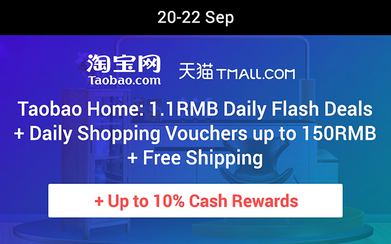 Taobao home sale 20-22 Sep