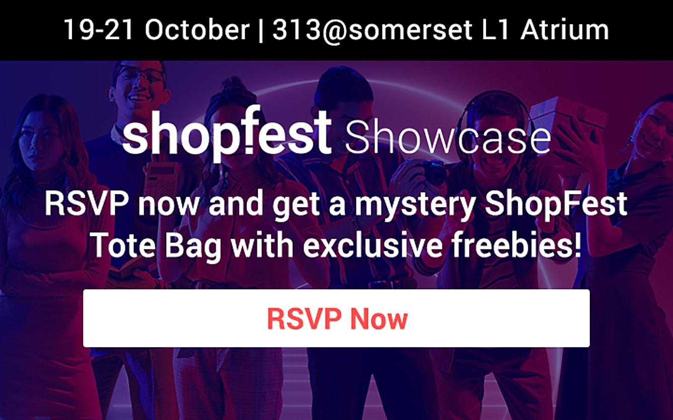 ShopFest Showcase Event RSVP