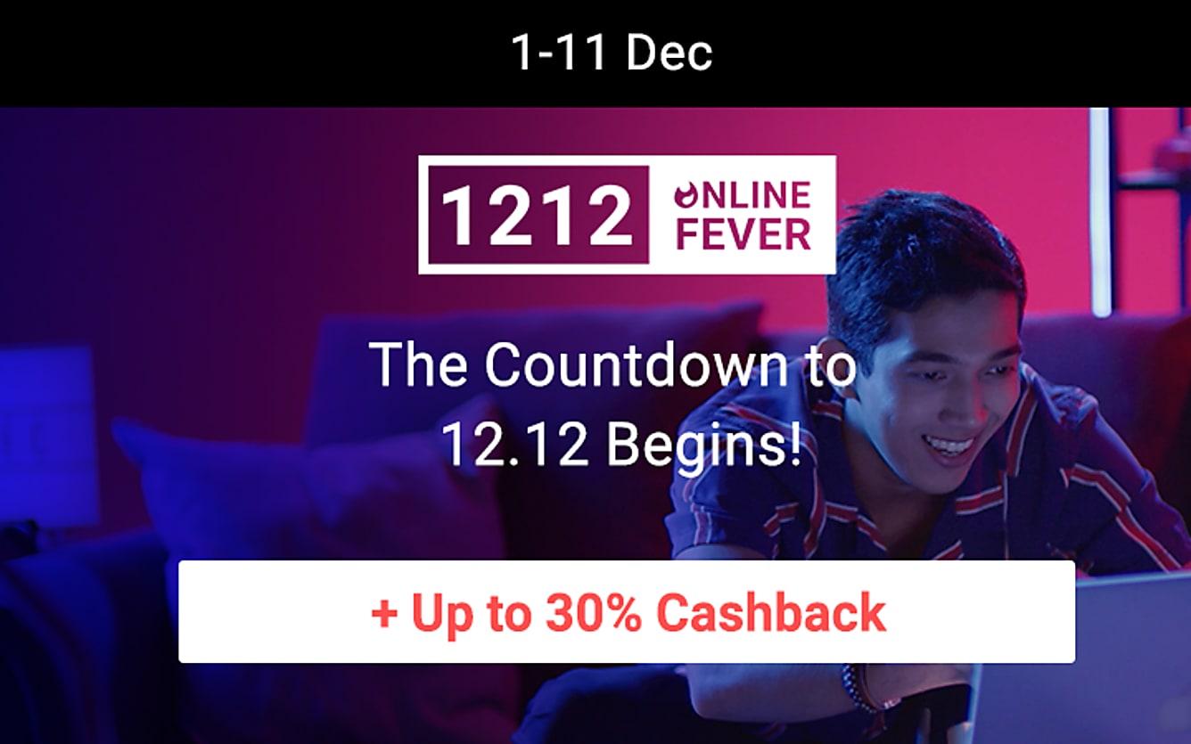 12.12 Online Fever