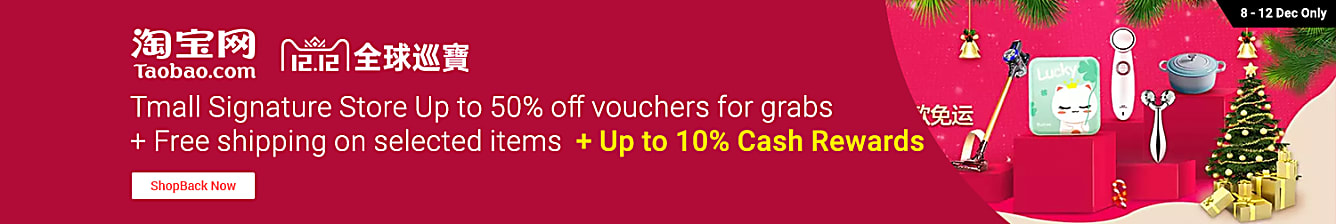 up to 50% off vouchers for tmall signature store