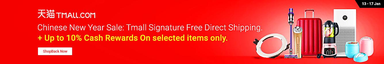 Taobao free shipping