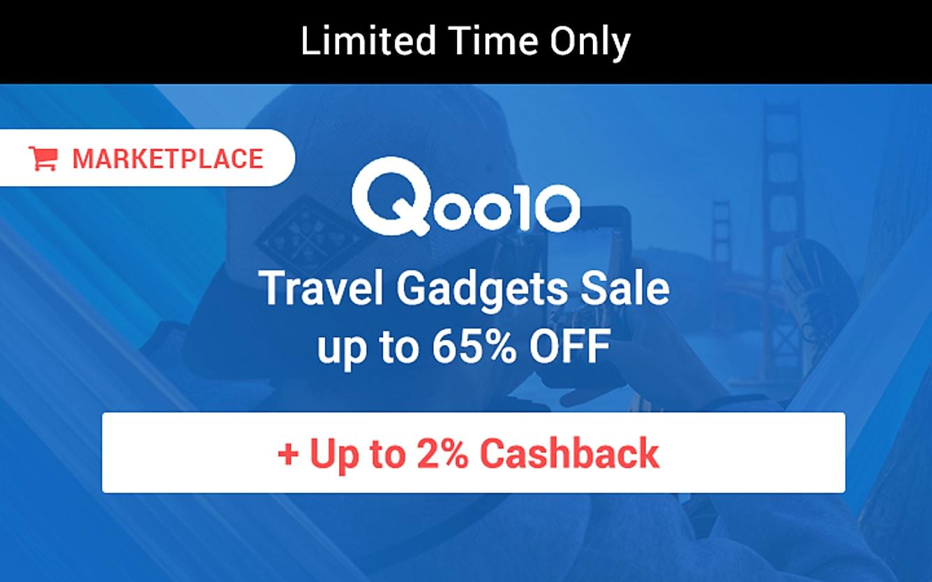 Qoo10 Travel gadget sale