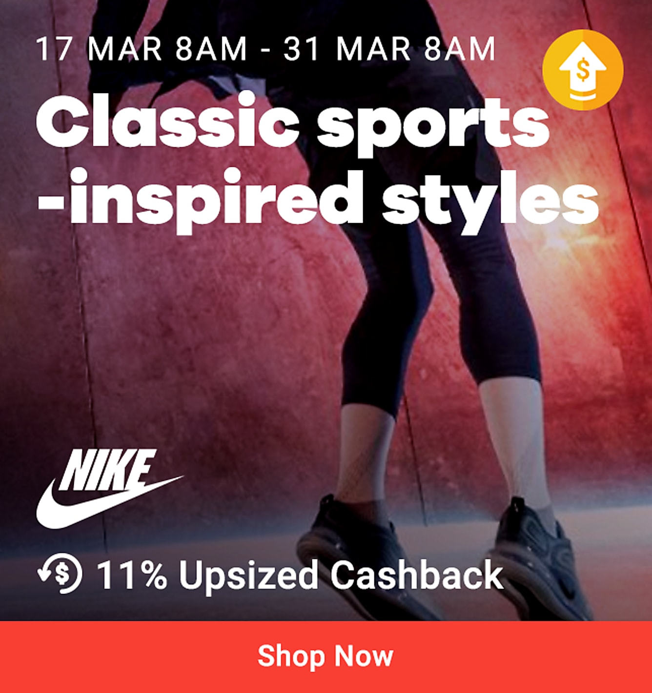 Nike 11% Upsized Cashback (was 2%) from 17 March 8am - 31 March 8am