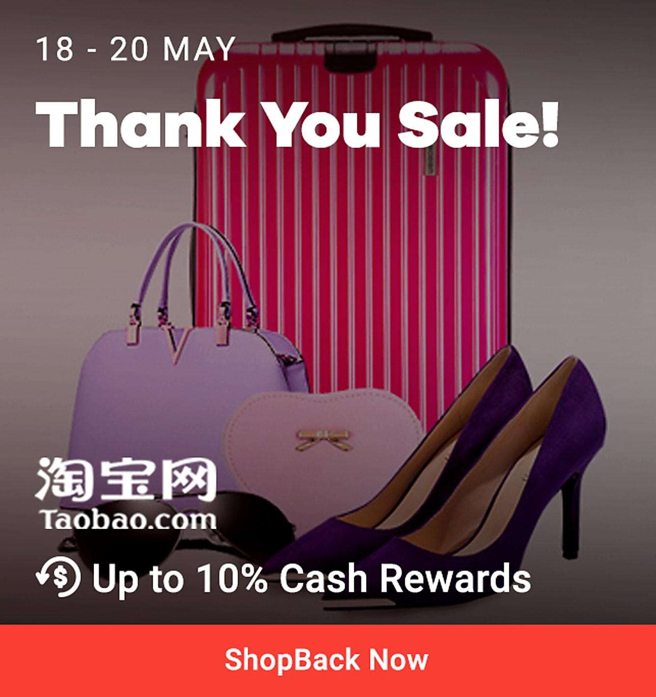 taobao thank you sale