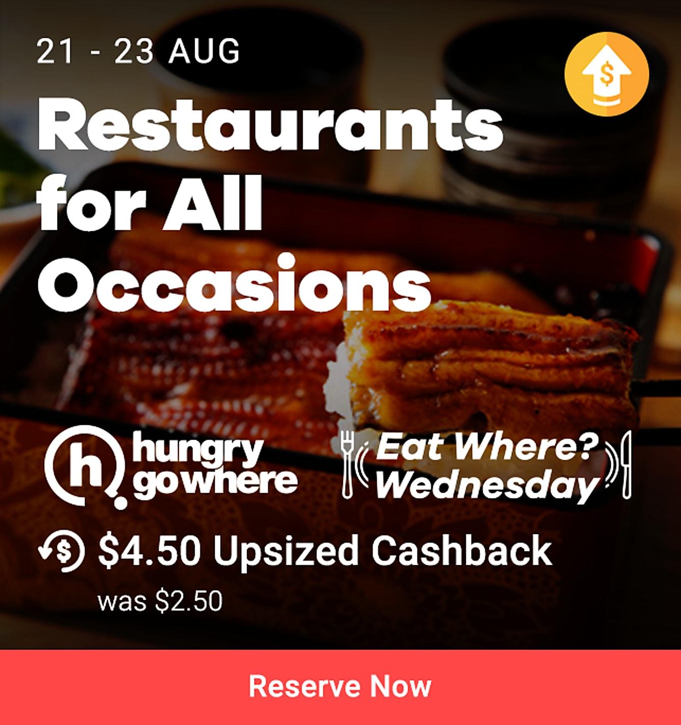 HGW Eat Where Wednesdays