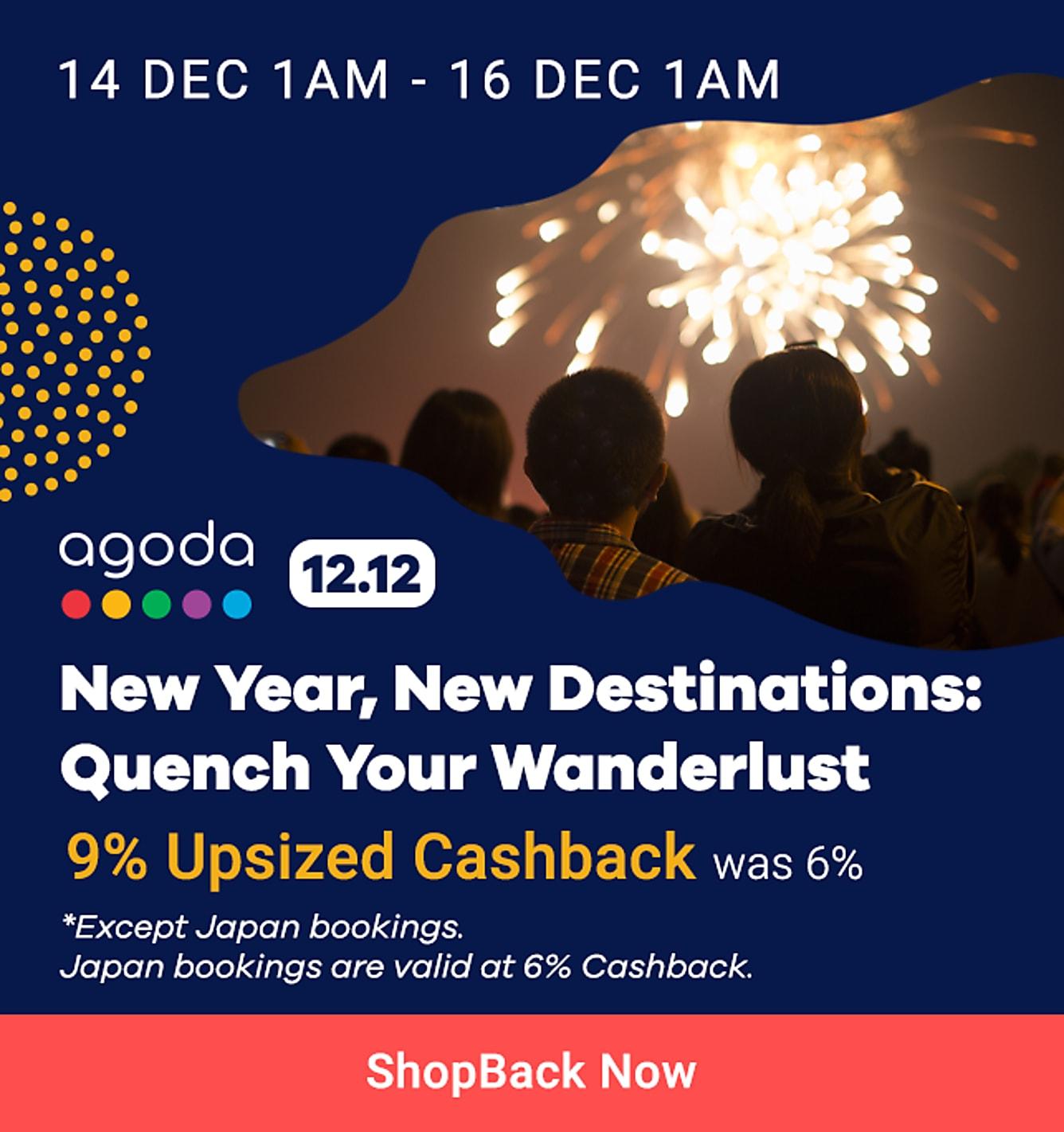 Agoda_12.12.2019_12 Dec 1am - 14 Dec 1am | Agoda_12.12.2019_14 Dec 1am - 16 Dec 1am