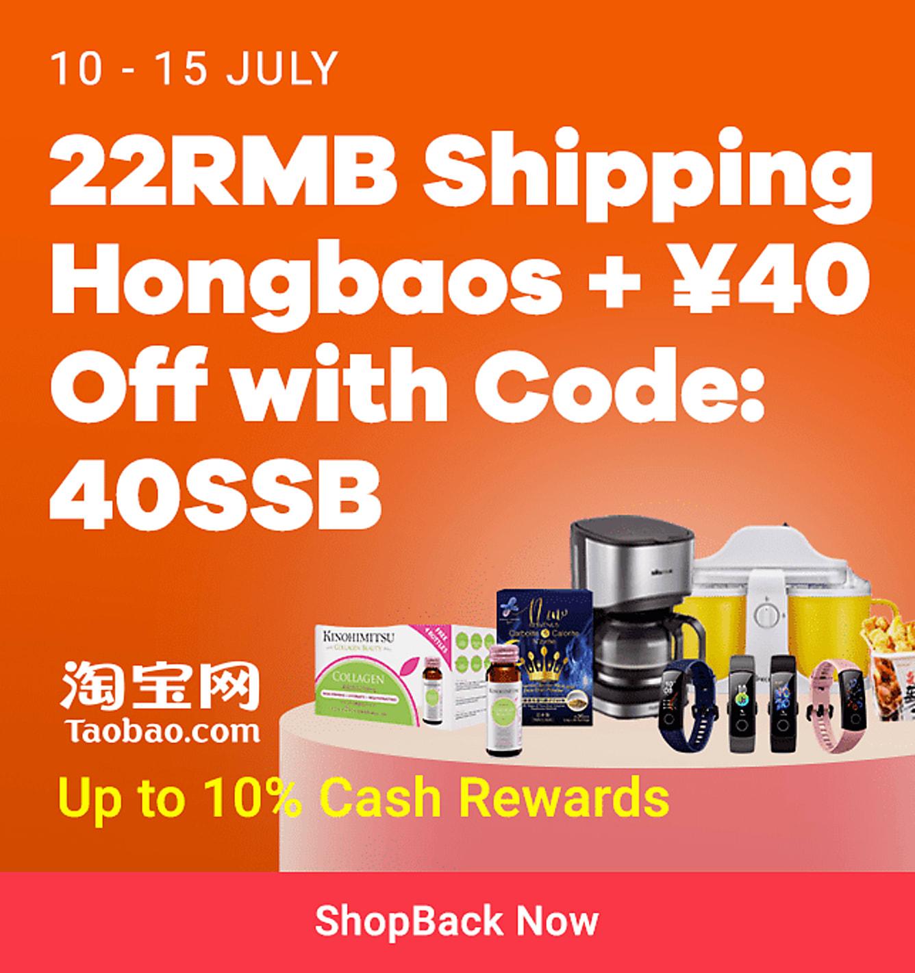 Taobao_Onsite_10 Jul-15 Jul 2020