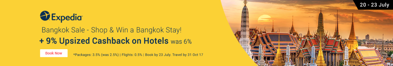 Expedia Upsized 9% 20-23 July 2017