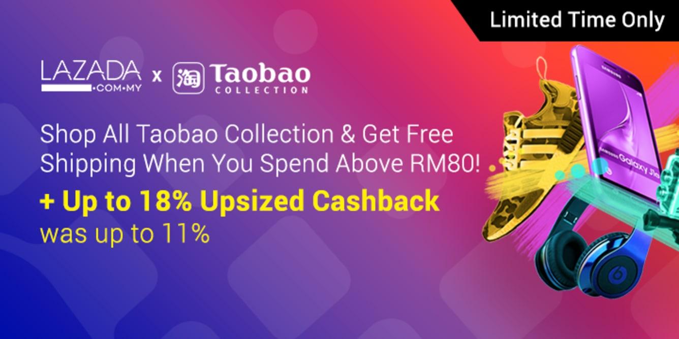 Lazada Online Revolution <18% | ShopBack