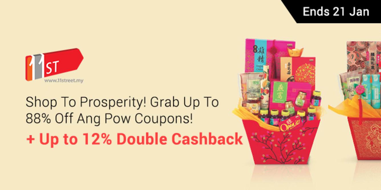 11street Double Cashback | ShopBack