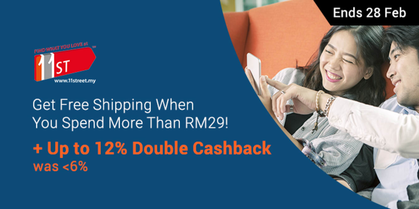11street Double Cashback 14 Feb - ShopBack