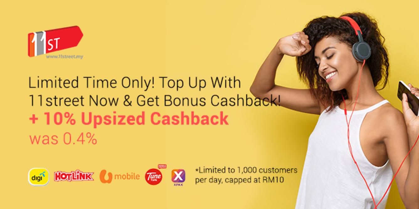 11street Mobile Reloads 10% Cashback - ShopBack