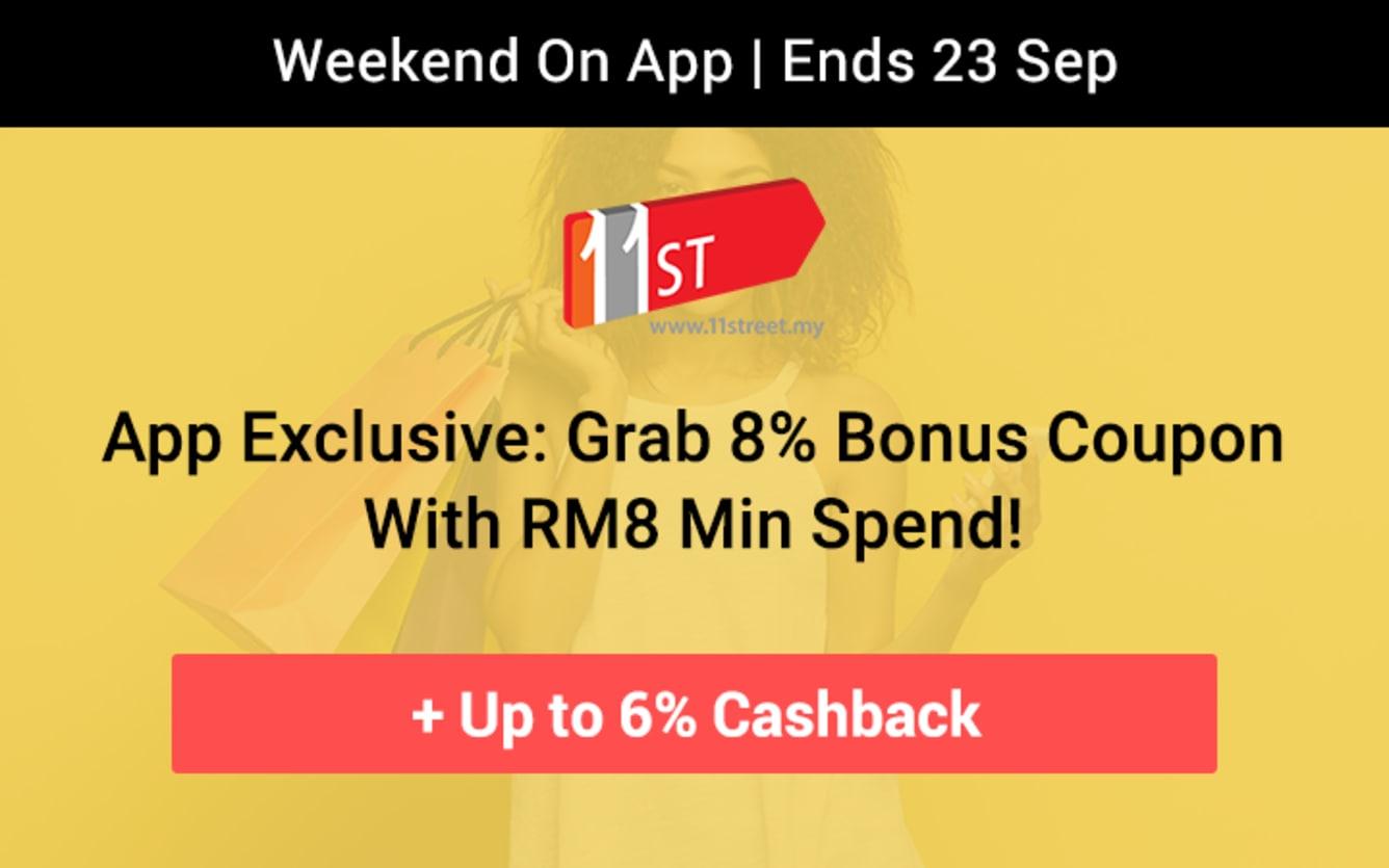 11street Weekend On App - 8% Bonus Coupon ShopBack Cashback September 2018