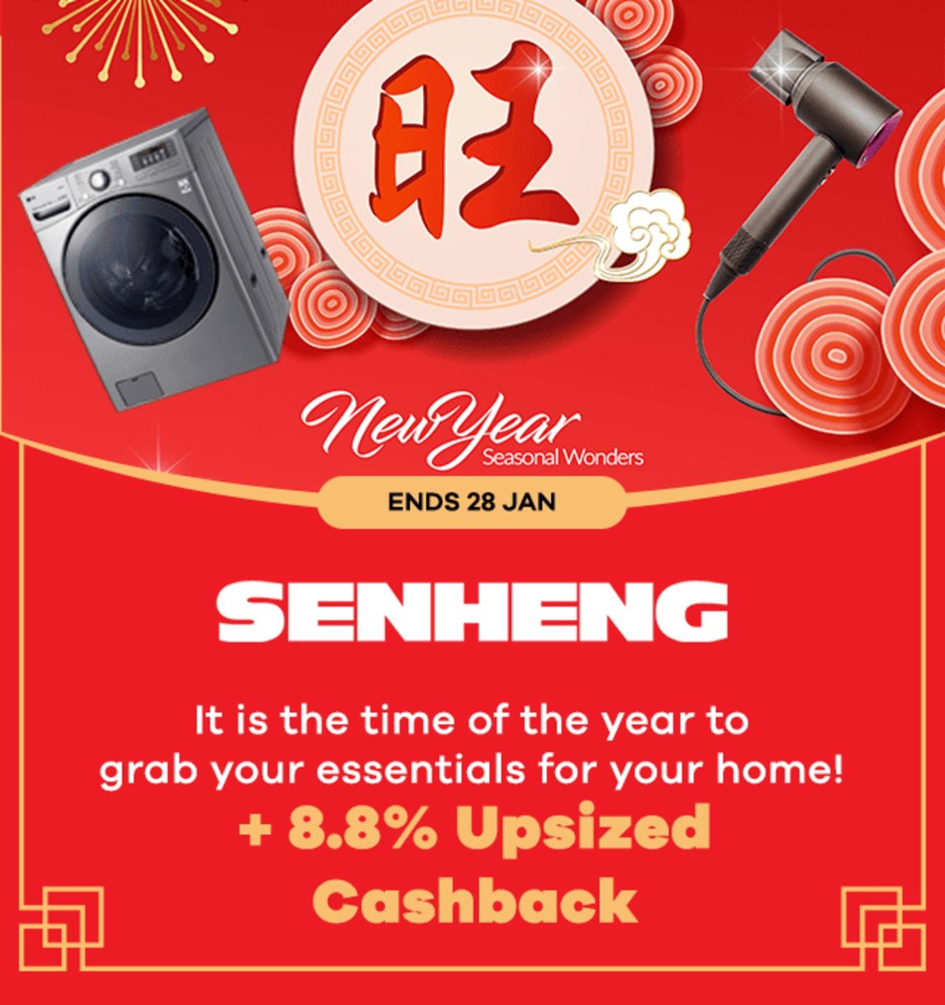 Senheng 8..8% Upsized Cashback