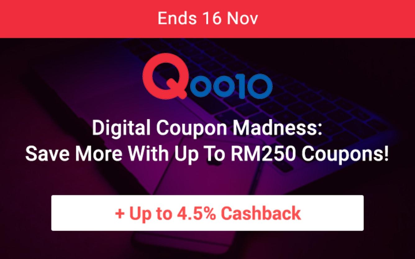 Qoo10 Digital Coupon Madness RM250 ShopBack Cashback November 2018