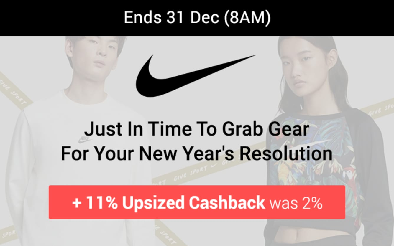 Nike 11% Upsized Cashback ShopBack December 2018