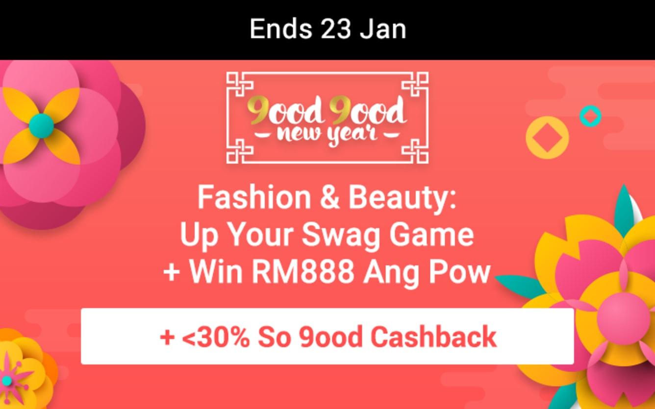 Chinese New Year 2019 ShopBack Up to 30% Cashback