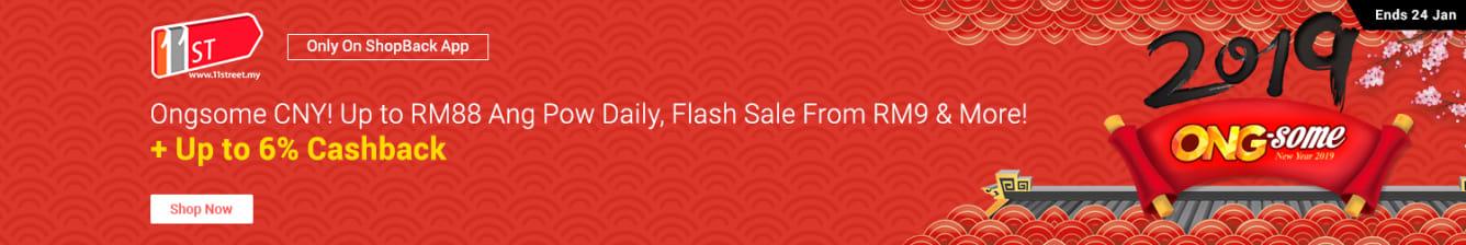 11street Ongsome CNY Sale 2019 ShopBack Cashback