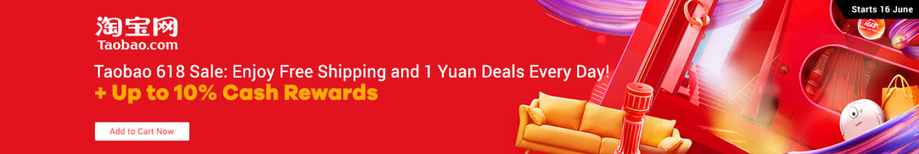 Taobao 618 Sale
