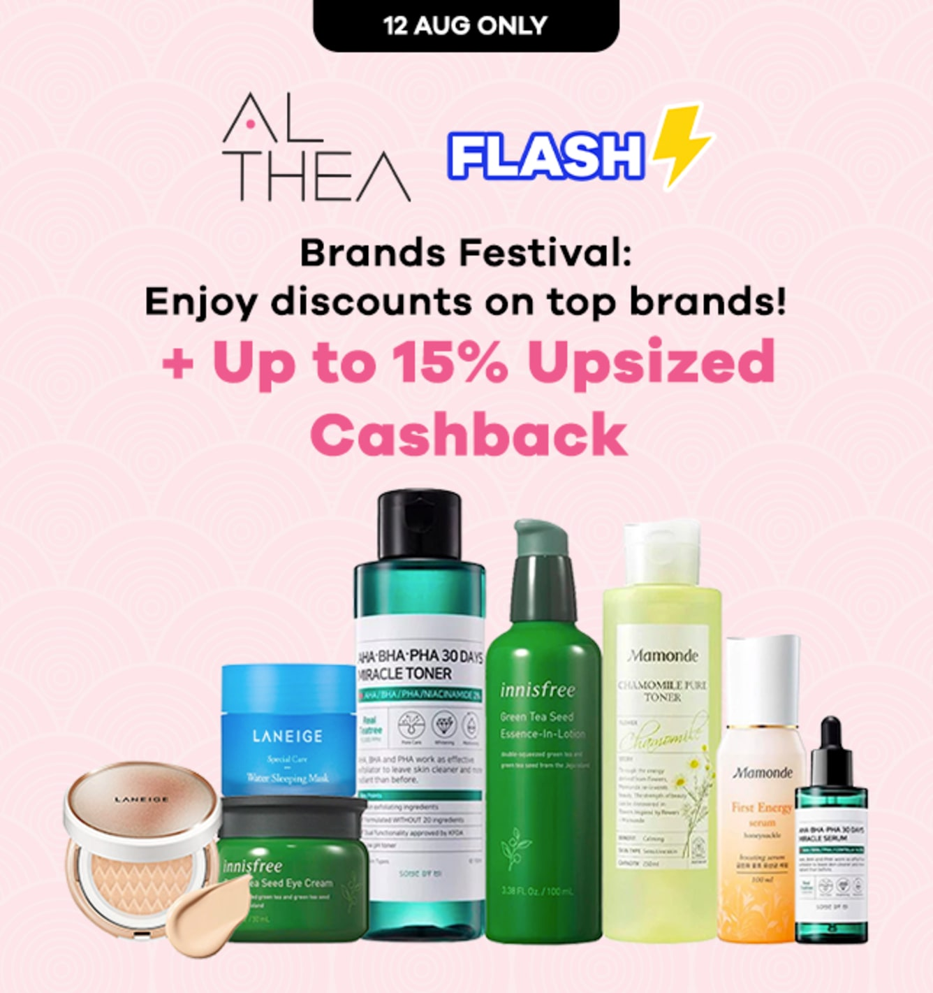 Althea Anniversary Up to 9% Upsized Cashback