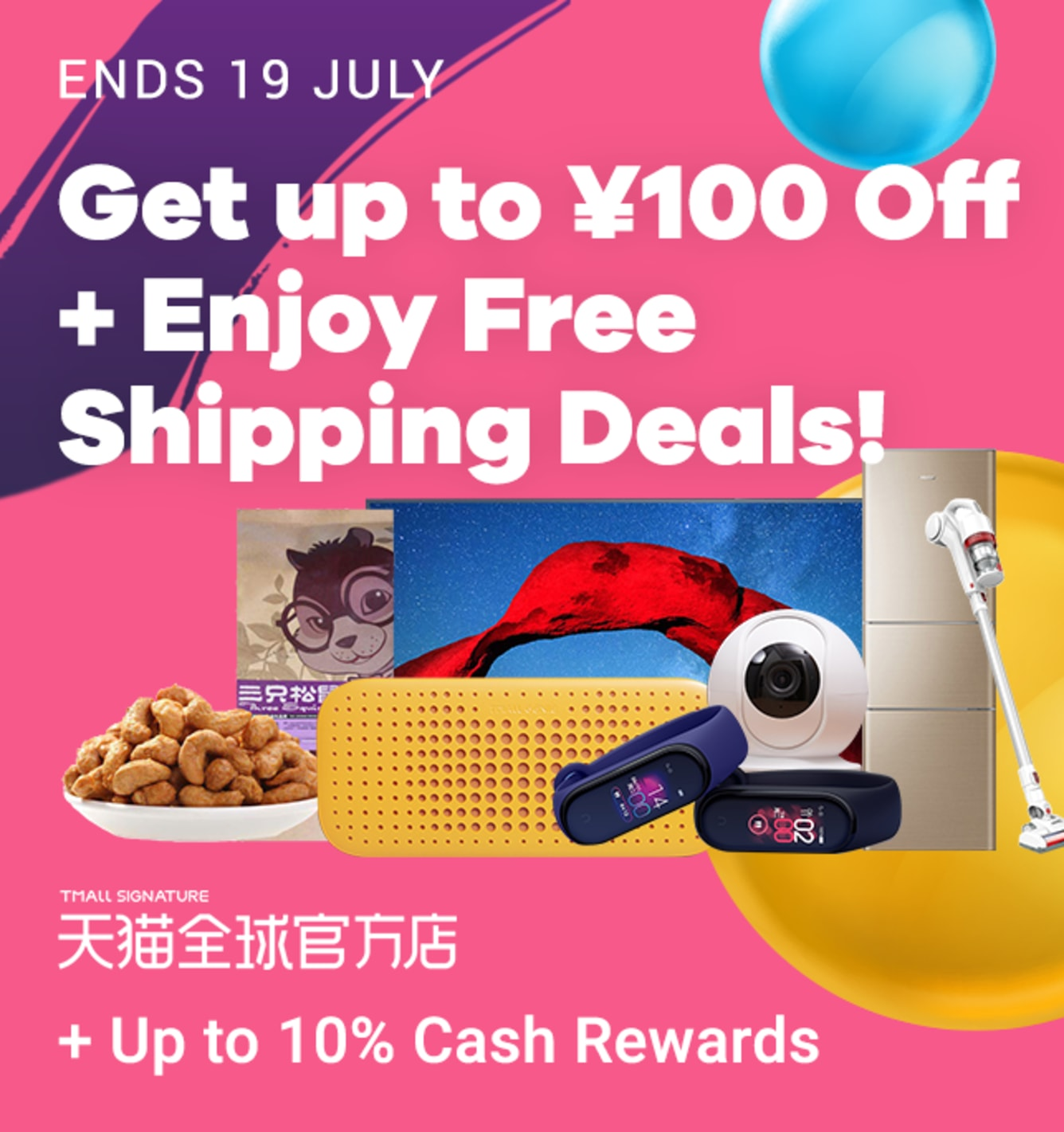 Tmall Mid Month Sale Up to 10% Cash Rewards