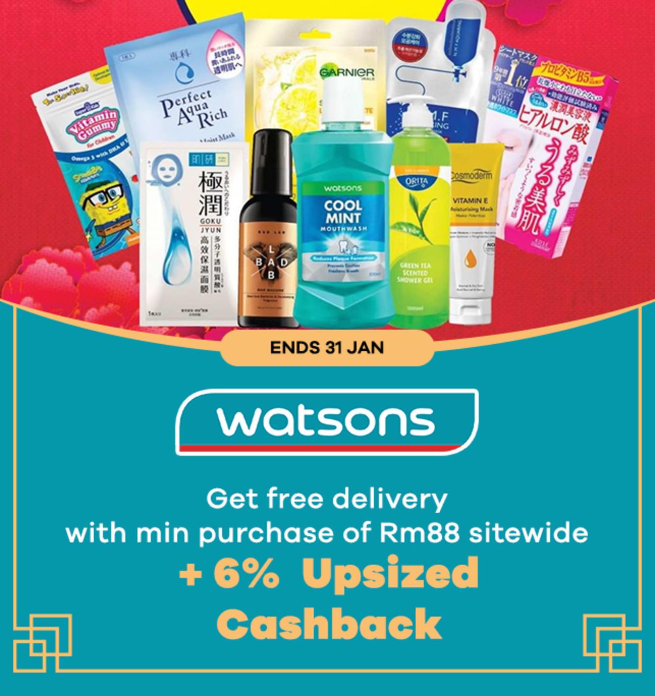Watsons 6% Upsized Cashback