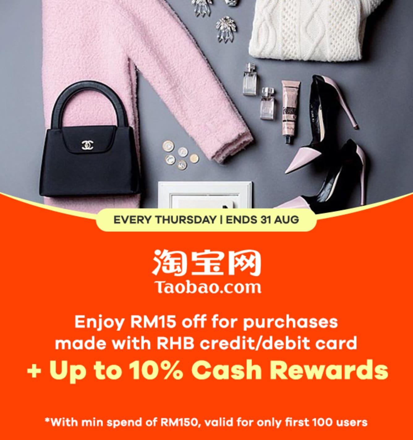 Taobao: Up to 30% Cashback