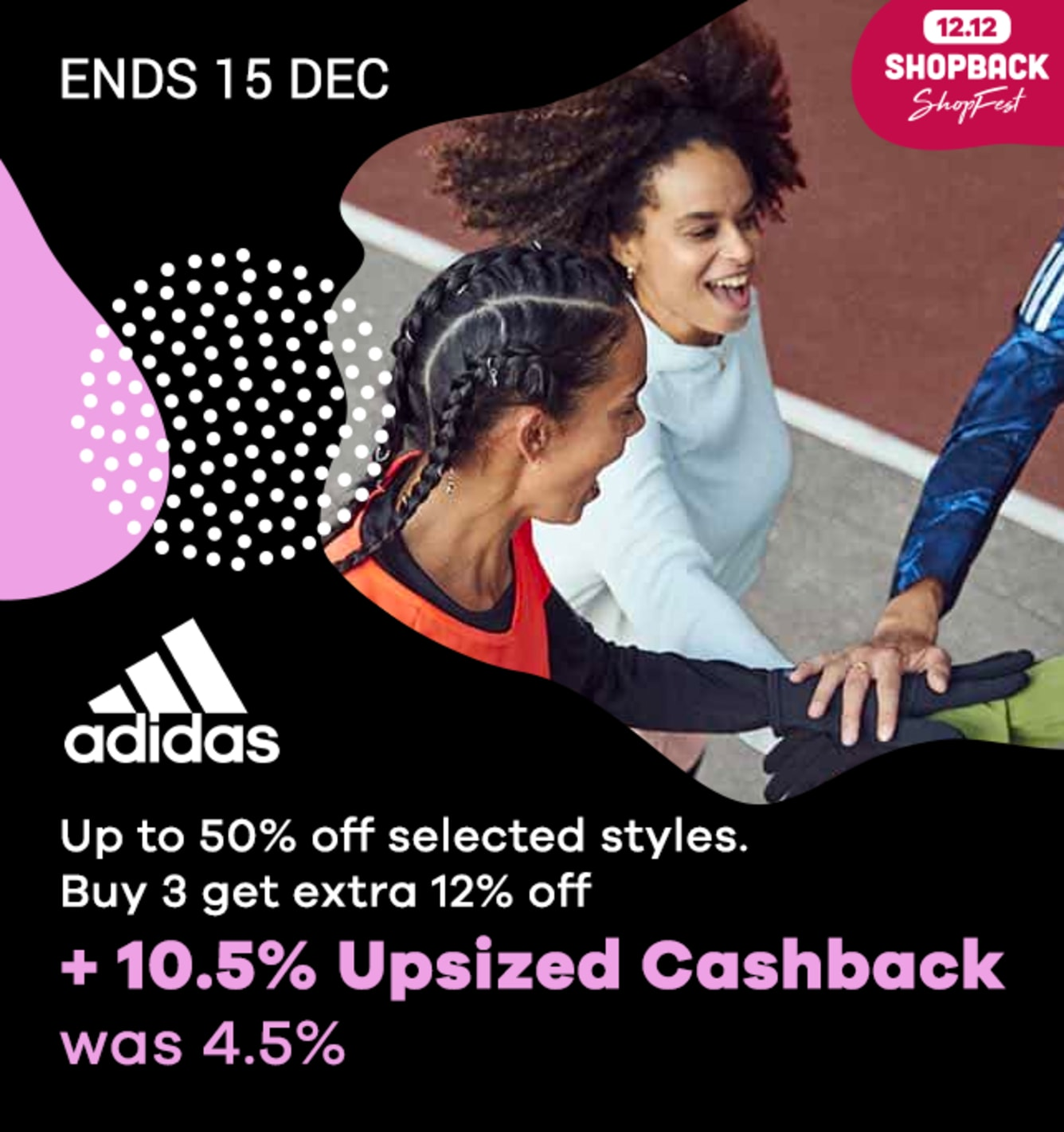 Adidas Special Upsize Cashback ShopFest