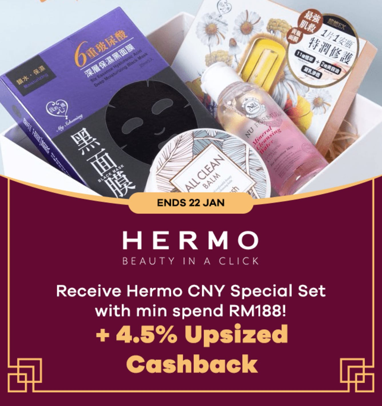 Hermo 4.5% Upsized Cashback