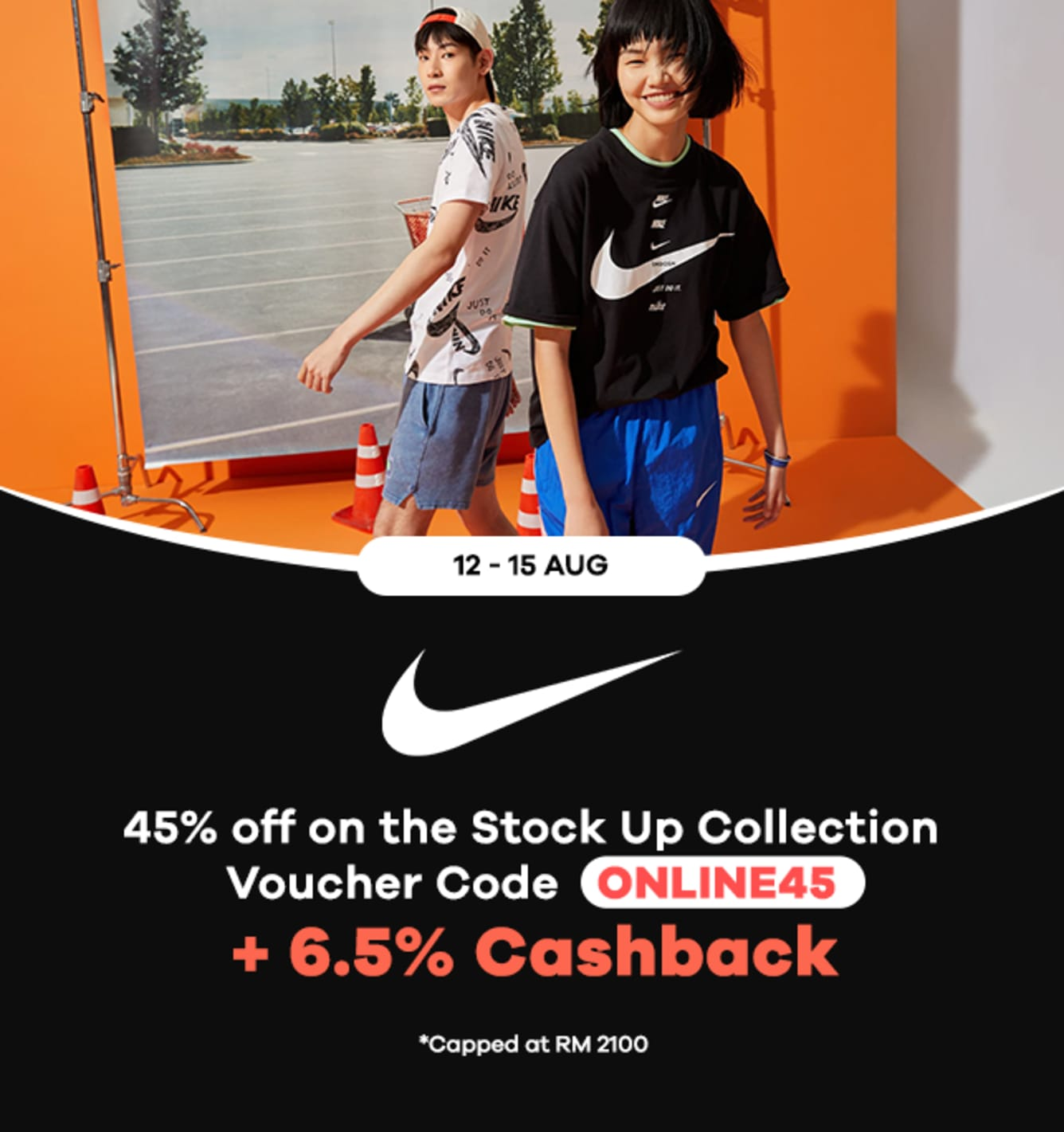 Nike Flash Sale: 7.5% Cashback