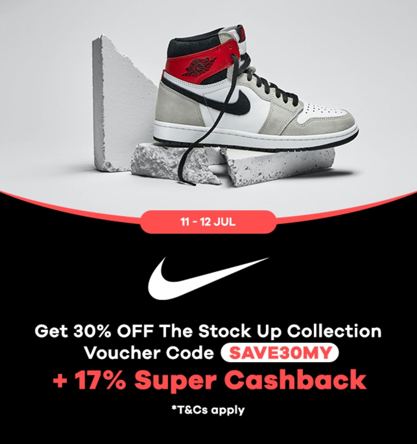 Nike Flash Sale: 7.5% Cashback