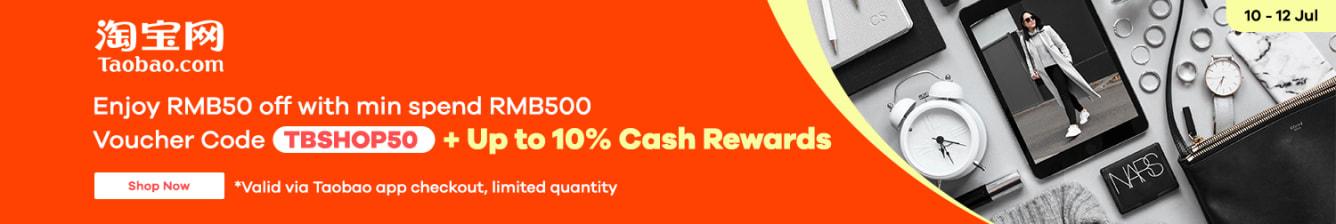 Taobao Sale up to 10% Upsize Cashback