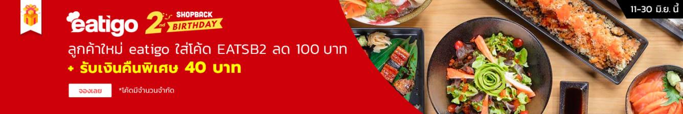 Eatigo JUN 19