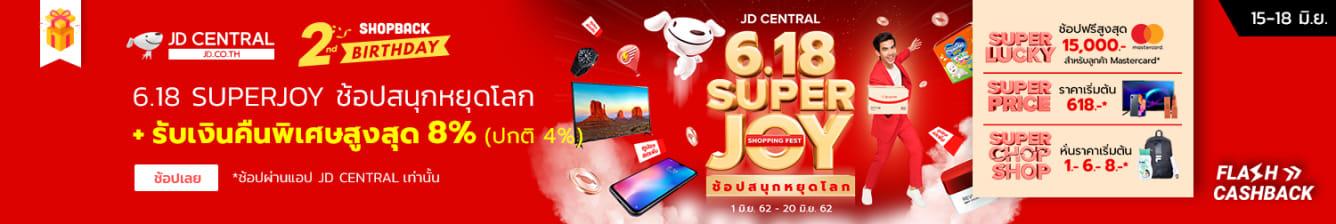 JD Central Upsize JUN 19