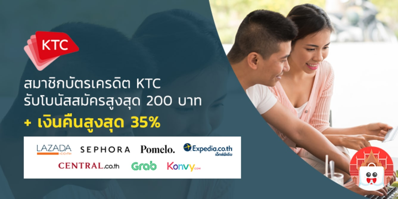 KTC sign up Bonus