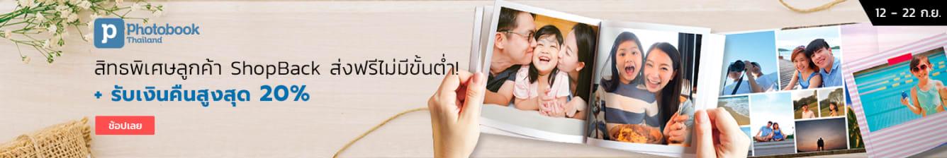 Photobook SEP 19